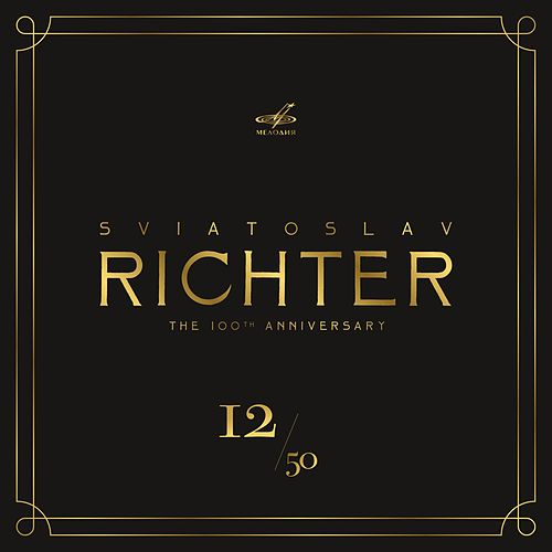 Sviatoslav Richter 100, Vol. 12 (Live) by Oleg Kagan