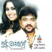 Shudhu Bhalobasho by Various Artists