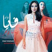 A Sea Between Us by Faia Younan
