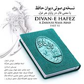 Divan-e Hafez (Part IV) by Various Artists