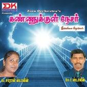 Kannukkul Nesar by Various Artists