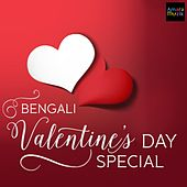 Bengali Valentines Day Special by Various Artists