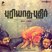 Puriyaatha Puthir (Original Motion Picture Soundtrack) by Various Artists