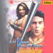 Aur Pappu Pass Ho Gaya (Original Motion Picture Soundtrack) de Various Artists