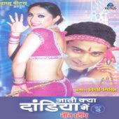 Aati Kya Dandiya Me, Pt. 3 (Non Stop) by Various Artists