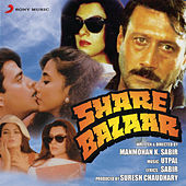 Share Bazaar (Original Motion Picture Soundtrack) by Various Artists