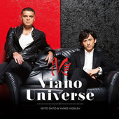 Viano Universe by Various Artists
