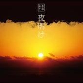 Dawn by Keito Saito