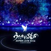 Utawarerumono Super Live 2016 by Various Artists