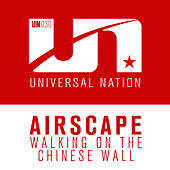Walking On the Chinese Wall (Extended Mix) by Airscape