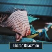Tibetan Relaxation – Reiki Music, Training Yoga, Deep Relief, Stress Free, Meditation, Kundalini, Karma, Peaceful Mind by Reiki