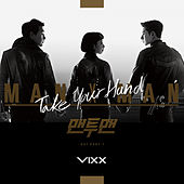 Man to Man, Pt. 2 (Music from the Original TV Series) by Vixx