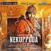 Neruppuda (Original Motion Picture Soundtrack) by Various Artists