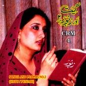 Geet Aur Zaboor, Vol. 2 by Various Artists