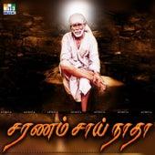 Saranam Sai Natha by Various Artists