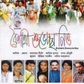 Boishakhi Shuveccha Niyo by Various Artists