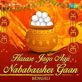 Harase Jago Aaji - Nababarsher Gaan by Various Artists