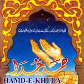 Hamd E Khuda by Various Artists