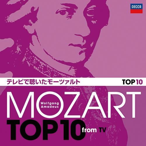 Mozart Top 10 From TV by Various Artists
