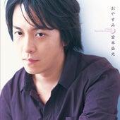 Oyasumi by Masumitsu Miyamoto