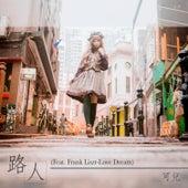 Passenger EP by Kani