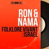 Folklore vivant : Israël (Mono Version) von Ron