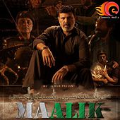 Maalik (Original Motion Picture Soundtrack) by Various Artists