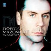 Giorgos Mazonakis - Ta Kalitera [Τα Καλύτερα] by Giorgos Mazonakis (Γιώργος Μαζωνάκης)