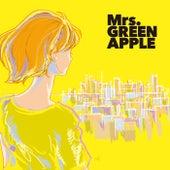 Dokokade Hi Wa Noboru de Mrs. Green Apple