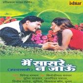 Main Saasre Naa Jaaun (Original Motion Picture Soundtrack) by Various Artists