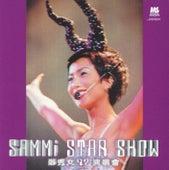 Sammi Star Show '97 by Sammi Cheng