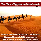 TheStars of Egyptian and Arabic Music, Vol. 2 de Various Artists