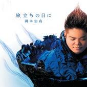 Tabidachi No Hi Ni by Tomotaka Okamoto
