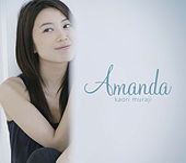 Amanda by Kaori Muraji