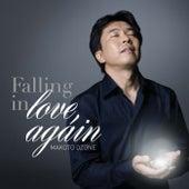 Falling In Love, Again by Makoto Ozone