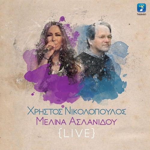 "Melina Aslanidou (Μελίνα Ασλανίδου): ""Christos Nikolopoulos - Melina Aslanidou [Χρήστος Νικολόπουλος - Μελίνα Ασλανίδου] (Live)"""
