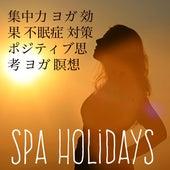 Spa Holidays - 集中力 ヨガ 効果 不眠症 対策 ポジティブ思考 ヨガ 瞑想 by Various Artists