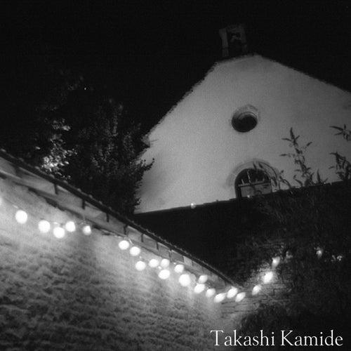 Nada SouSou (Accordion solo) by Takashi Kamide