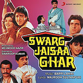 Swarg Jaisaa Ghar (Original Motion Picture Soundtrack) by Various Artists