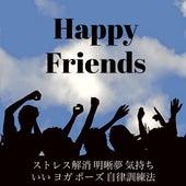 Happy Friends - ストレス解消 明晰夢 気持ちいい ヨガ ポーズ 自律訓練法 by Pet Music World