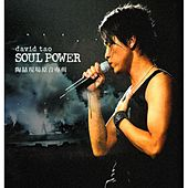 Soul Power (Live Concert) by David Tao