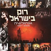 Antologya - Rock Beisrael de Various Artists