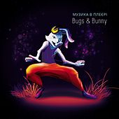 Музика в плеєрі by Bugs