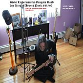 2nd King of Jewish Punk 3169: The Last of the Great Punk Rock Bass Heroes by Steve Lieberman the Gangsta Rabbi