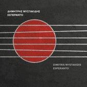 Esperanto de Dimitris Mystakidis (Δημήτρης Μυστακίδης)