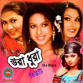 Ura Dhura by Beauty