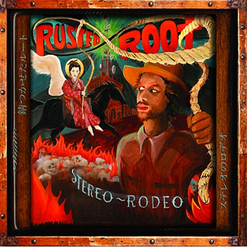 Stereo Rodeo by Rusted Root