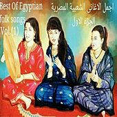 Best of Egyptain Folk Songs, Vol. 1 by Various Artists