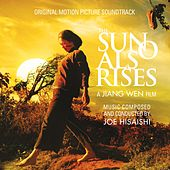 The Sun Also Rises (Jiang Wen's Original Motion Picture Soundtrack) by Various Artists
