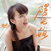 Miss Sunshine von Kandy Wong